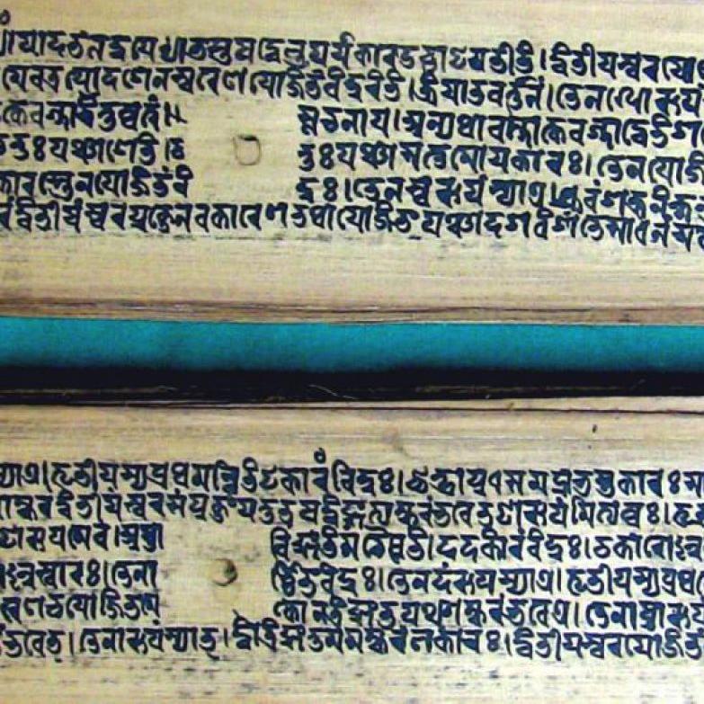 ayurveda charaka samhita