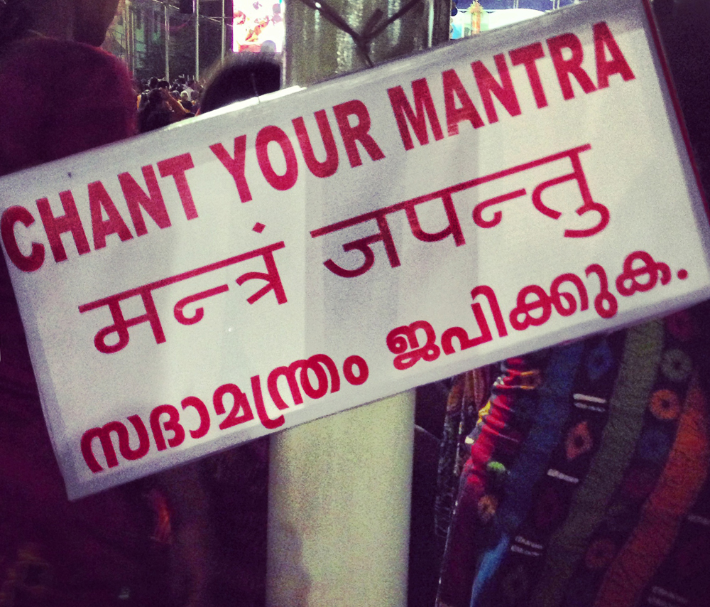 chant your mantra japa
