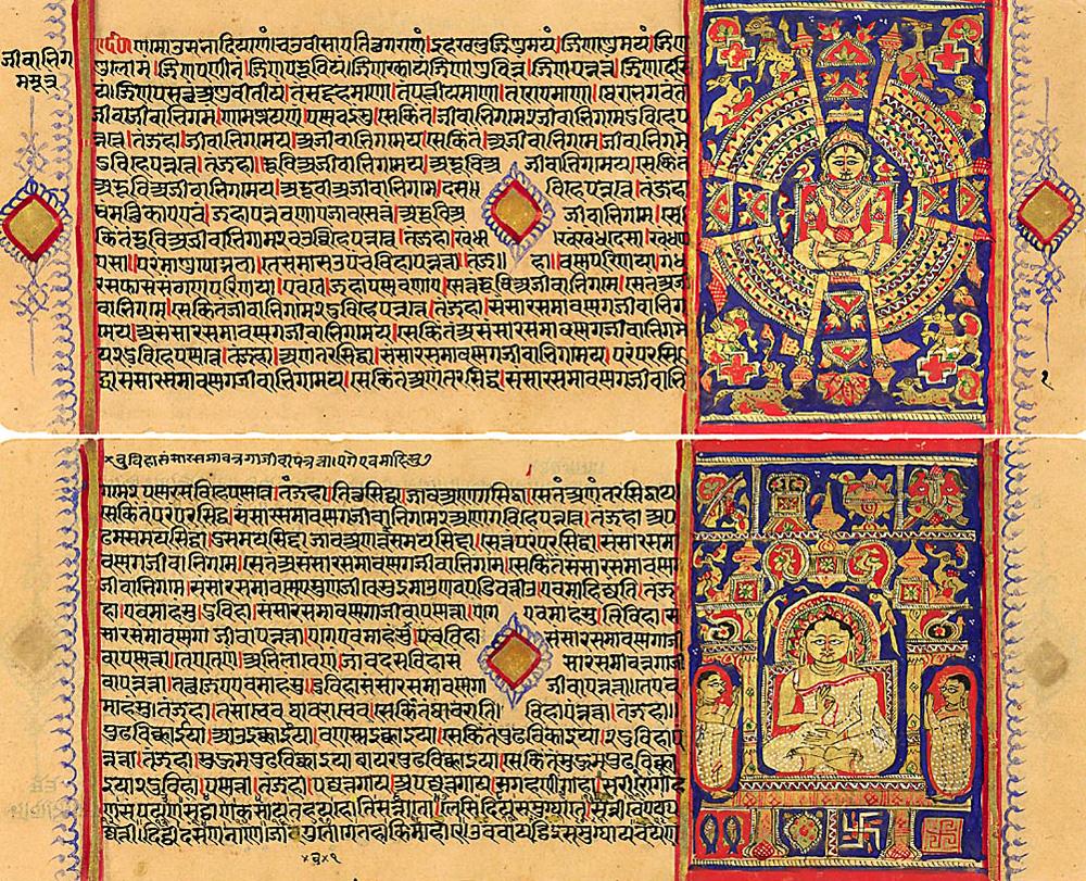 astrologie vedique jyotish suryaprajnapti sutra astronomie